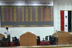 ارتفاع مؤشر سوق دمشق للأوراق المالية  97ر2 نقطة
