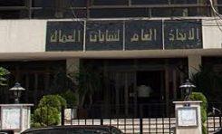 عزوز لعمال دمشق: تطوير العمل النقابي والتخلص من الترهل