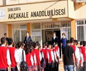 نظام اردوغان يغلق أكثر من ألف مدرسة خاصة ومؤسسات أخرى على خلفية محاولة الانقلاب