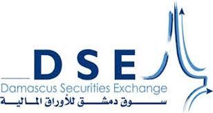 643ر3 ملايين ليرةقيمة تداولات سوق دمشق للأوراق المالية