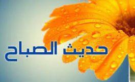 حبذا الرقة (6)