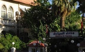شركات سياحية فرنسية تتحضّر لجلب سيّاحها إلى سورية
