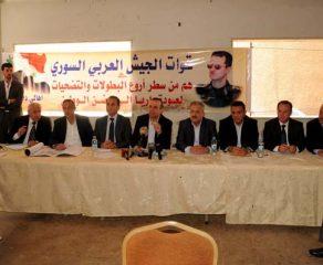 وفد حكومي في داريا يطلق  عملية إعادة التأهيل مخطط تنظيمي جديد لوصل ريف دمشق بالمدينة وربطهما وظيفياً واستثمارياً