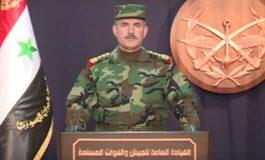 بيان صادر عن القيادة العامة للجيش والقوات المسلحة حول منطقة وادي بردى