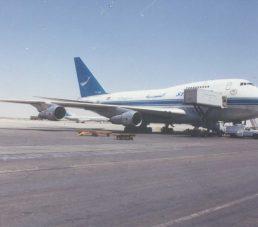 المؤسسة العامة للطيران المدني تحلق للتواصل مع منظمة ICAO
