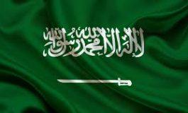 الغزل السعودي تجاه العراق.. أوامر أمريكية