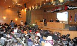 تشبيك العلاقات الشبابية بين سورية وبيلاروس