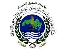 """""""أكساد"""" ينهي أعمال مؤتمره الخامس في تونس  ويوصـــي بأن تكـــون النســـخة الســـادسة فـــي سوريـــة"""