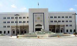 مشروع تعديل قانون مجلس الدولة  يؤمّن تسهيل إجراءات التقاضي