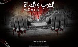 ثلاث دقائق حصدت ربع مليون مشاهدة على الفيس بوك الحياة تولد من الحرب.. رسالة جلال أبو سمير