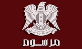الأحد موعد إجراء الانتخابات التشريعية لملء المقعد الشاغر عن حلب