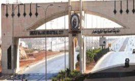 """الخط البياني الاستثماري لـ""""الشيخ نجار"""" في تصاعد مستمر"""