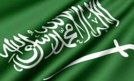 النظام السعودي يعدم شابين رمياً بالرصاص في العوامية