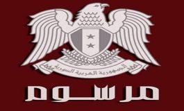 الرئيس الأسد يصدر مرسوماً يقضي بتعديل الحكومة