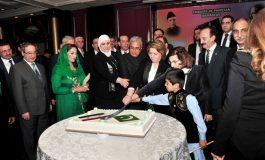 حفل استقبال للسفارة الباكستانية بدمشق