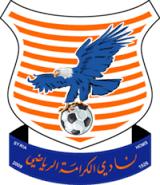 كرة حمص تسعى لعودة مسابقات الفئات العمرية