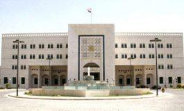 الحكومة تجتهد باتجاه تنظيم عمل اللجنة الاقتصادية