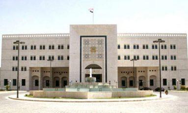 مجلس الوزراء يتريّث في إصدار قرار تحديد آليات وقواعد الترشح لوظيفة معاون الوزير
