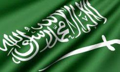 """السعودية: الصراع على العرش.. و""""إعادة هيكلة العلاقات"""" مع ترامب"""