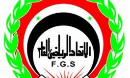 مكتب الرياضة والشباب يبحث واقع العمل الرياضي في حماة