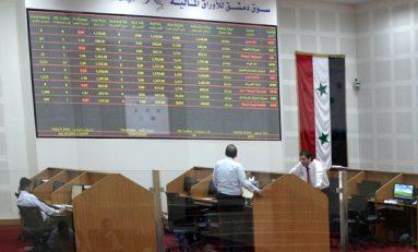 انخفاض قيمة التداول في بورصة دمشق إلى 273 مليوناً خلال نيسان