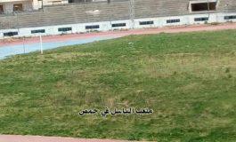 إهمال تنفيذية حمص لملعب الباسل  يدخل أنديتها في ورطة