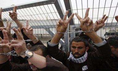 تضامناً مع الأسرى السوريين والفلسطينيين في سجون الاحتلال ... إضراب في الضفة الغربية
