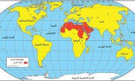 الجغرافية العربية والتكوين العربي