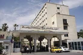 عمليات نوعية للوحدات الجراحية في مشفى المواساة