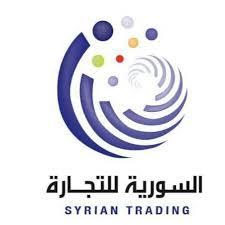 """تخفيض أسعار 2000 صنف في """"السورية للتجارة"""""""