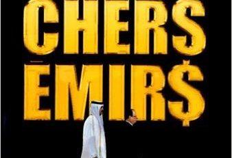 الكويت مركز لجمع الأموال لصالح المجموعات الإرهابية في سورية