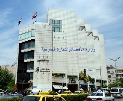"""إشراك مجلس """"الزيتون"""" في «استشاري» وزارة الاقتصاد"""