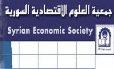 """فرع """"العلوم الاقتصادية"""" يعوِّل على نشر المفاهيم الصناعية لدعم المنتج المحلي"""