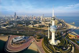 الكويت هي السابعة في قائمة أكبر ملاك حي لندن المالي