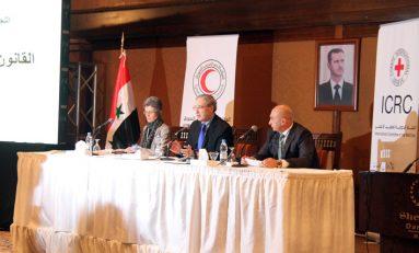 """""""القانون الإنساني الدولي في سورية واقع وطموح"""" في ورشة عمل بدمشق"""