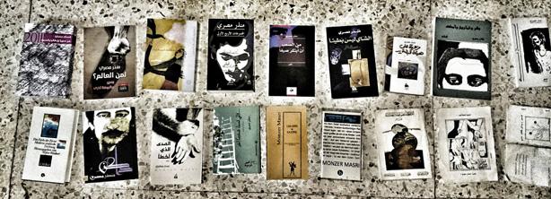 منذر مصري القصيدةكما لو أنها حياة كاملة وربما العكس!