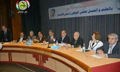 معلمو طرطوس يطالبون بدعم الصناديق النقابية الشوفي: قوى الإرهاب لن تستطيع كسر إرادة السوريين