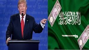 مليارات السعودية لن تنقذ ترامب!
