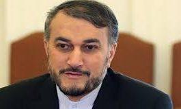 """عبد اللهيان: التطبيع مع """"إسرائيل"""" خيانة للقدس"""