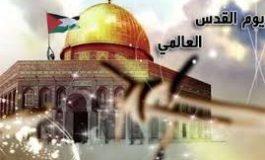 القدس في رحاب الشعر المقاوم