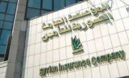 """/9.5/ مليار إجمالي أقساط شركات التأمين الخاصة وقريباً إصدار التقرير السنوي لـ """"السورية للتأمين"""""""