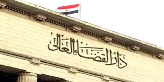 الحكم بالسجن المؤبد على 26 إرهابياً إخوانياً في مصر
