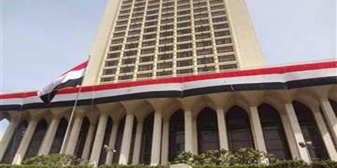 مصر ترحب بإعلان القيادة العامة للجيش وقف العمليات القتالية بدرعا