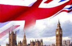 تلغراف: القوانين البريطانية تحمي الإرهابيين!