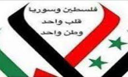 """""""دور المنظمات الشعبية في مقاومة  المخطط الصهيوني"""" في محاضرة بدمشق"""