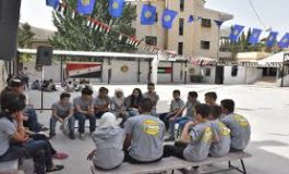 مع المخيم الوطني الشبيبي الأول