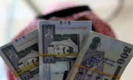 هبوط غامض في الاحتياطيات النقدية للسعودية