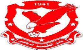 إعادة تشكيل المراكز التدريبية الكروية في نادي الطليعة