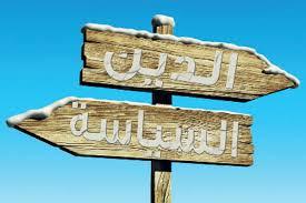 """الإسلام السياسي وأمن """"إسرائيل"""""""