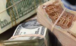 ديون المغرب الخارجية (33) بليون دولار